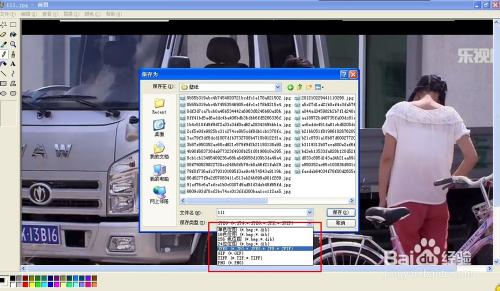 如何将格式为jpeg,jpg,bmp的图片转换成png图片