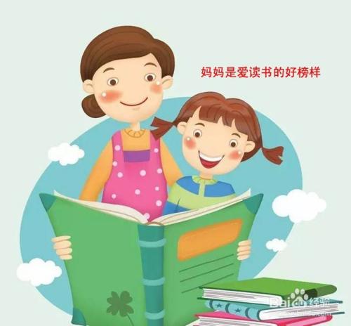 母婴/教育 教育 > 小学  4 父母还可以要孩子预习周一要学的新课文
