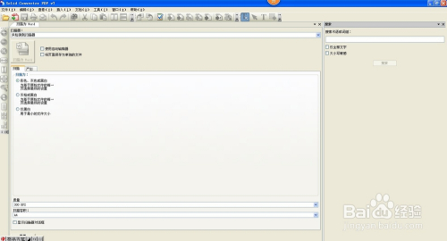 7 7,转换完毕,系统自动打开wps里的word文档. end图片