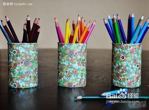 用来做笔筒也很漂亮实用图片