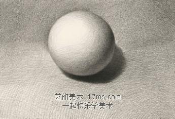 素描石膏几何形体画法 三 球体的步骤图片
