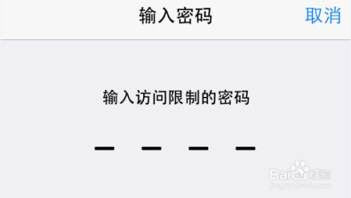 苹果手机解决v苹果密码忘记了访问华为荣耀金属p6手机壳图片