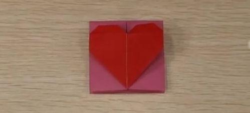 教你怎么折叠心形信纸图片