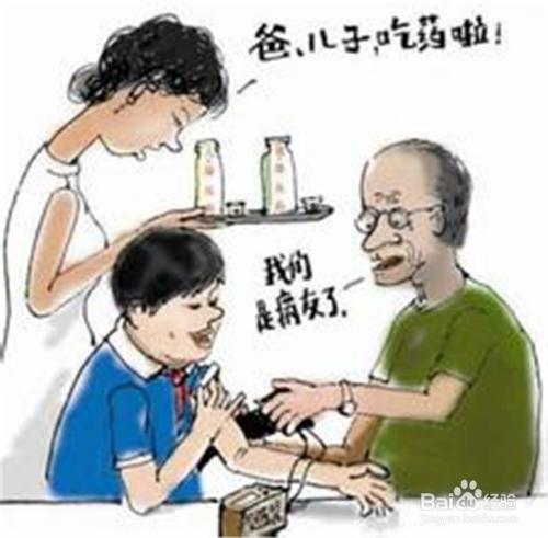 30岁高血压会长寿吗