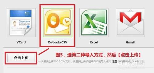 QQ同步助手导入通讯录与微信批量添加手机联系人