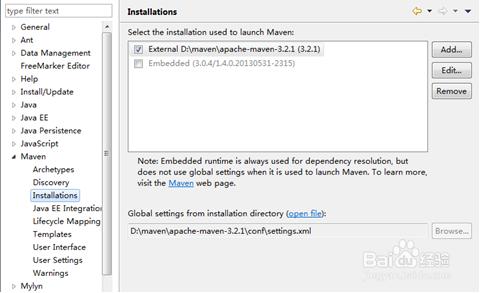 MyEclipse下Maven的安装配置