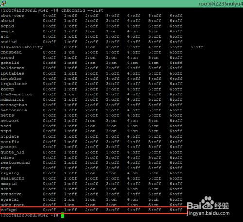 Linux怎样创建FTP服务器