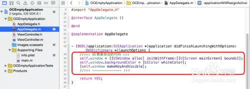 Xcode 6 正式版如何创建一个Empty Application