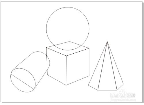 cdr怎么画几何静物素描立体图形图片
