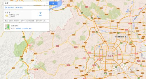 谷歌地图看地铁信息