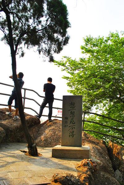 南京燕子矶攻略游玩攻略武汉带娃v燕子景点必玩的公园图片