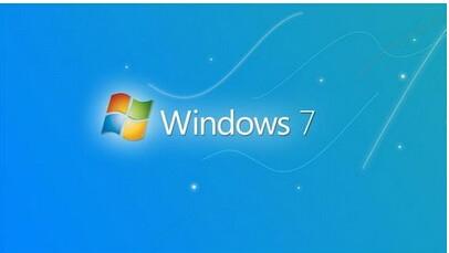win7休眠 屏保 显示器 屏幕亮度设置图片