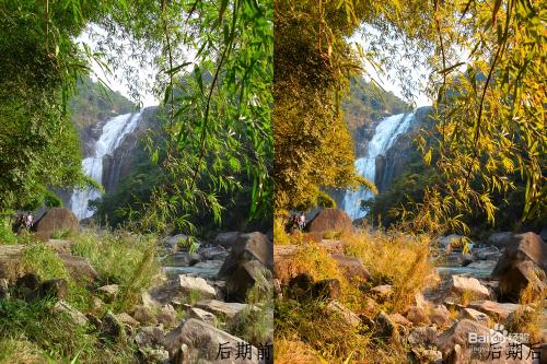 摄影后期——打造秋天的景色