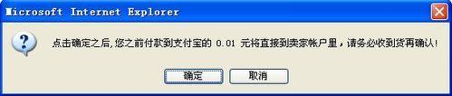 中文字幕日产乱码一区图片