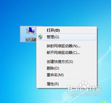 win7硬盘分区图标显示错误如何恢复图片