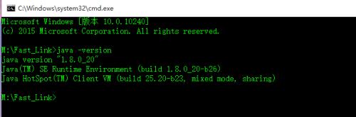 绿色版JDK安装