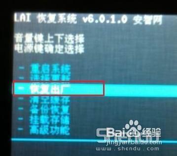 癹n��i*�i��l.�la:)�h�_小辣椒la-i完美recovery 详细刷机教程