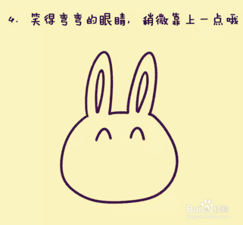 如何画出超萌简笔画:小兔子图片