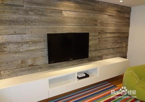 如何用木板怎么装修墙面