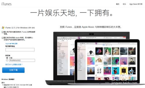 苹果7怎么导出照片 iPhone7照片怎么导出