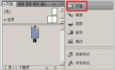 屏幕截图 软件窗口截图 设计 素材 389_238图片