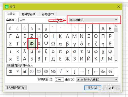 钢筋直径符�_如何在cad,word里面打出钢筋符号?