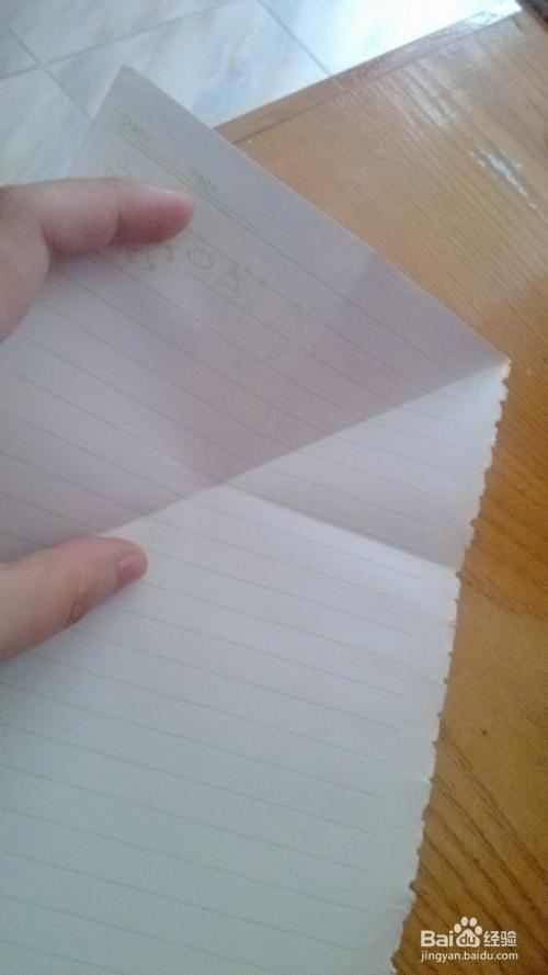 6 将信纸反向另外一面,沿着这折痕将波浪线折成两边都有.图片