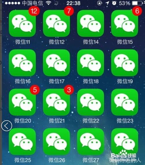 手机不用苹果越狱哦!iphone6美国tmobile图片