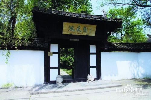 绍兴城东体育馆游泳票