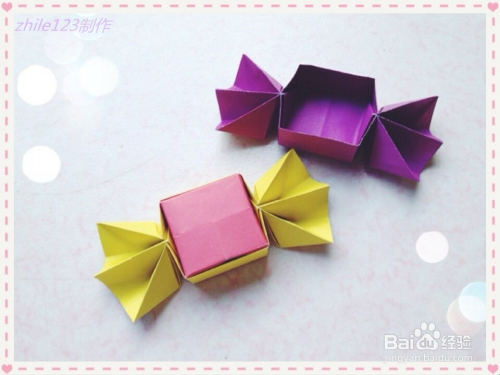 手工折纸制作 一起折 糖果礼盒图片