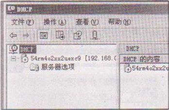 如何在Active Directory中授权DHCP服务器