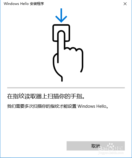 Win10下Thinkpad指纹登录