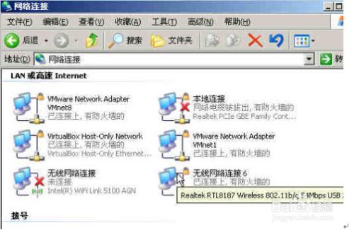 WiFi路由的PIN码与常见问题处理破解教程