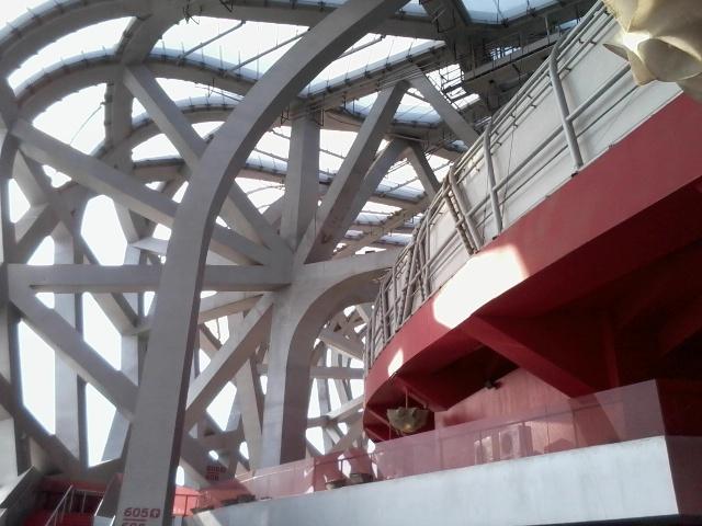 深圳大学俯视图 鸟巢俯视图