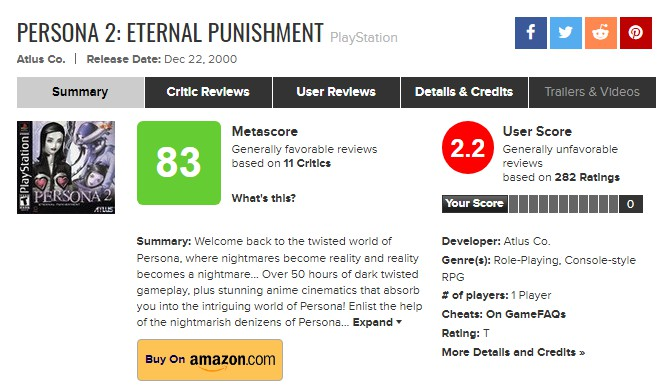 《女神异闻录》系列Metacritic用户评分骤降 目前原因不明