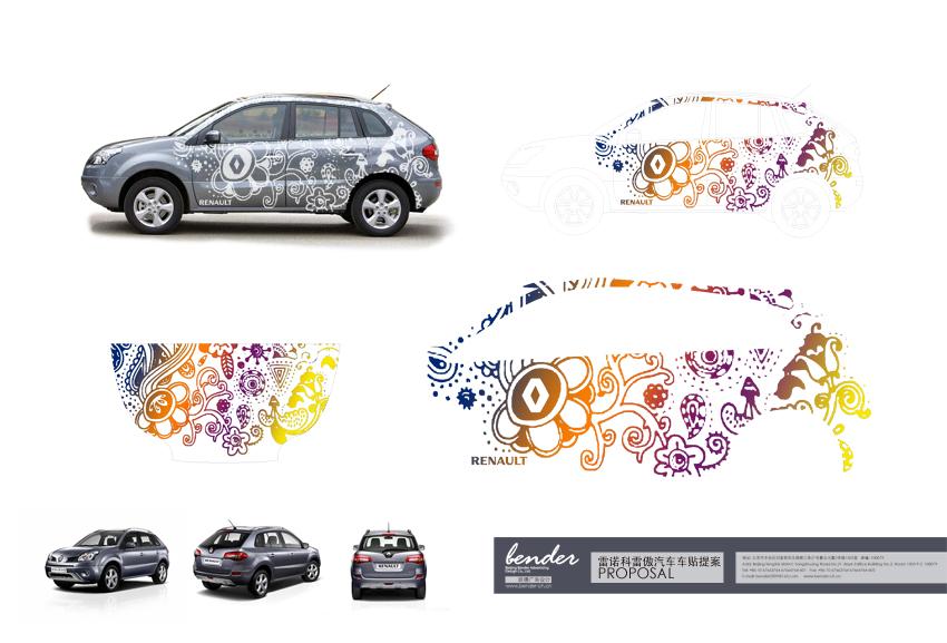 这次是给法国雷诺汽车车贴整体策划设计除了4套方案已被采高清图片