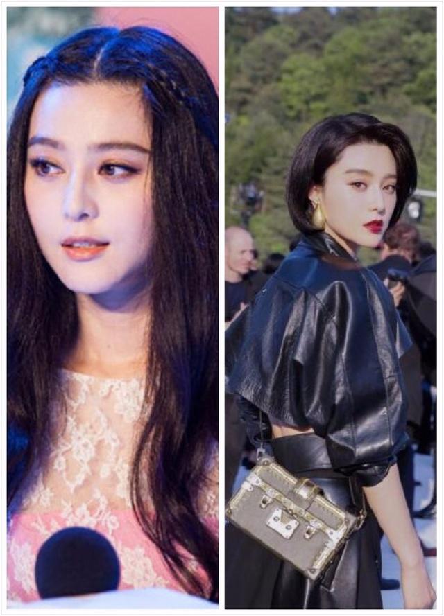 女星长发变短发,你爱谁?网友:范冰冰帅,娜扎酷 (640x889)图片