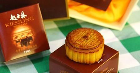 72折】天津起士林周年纪念月饼棕团购_百度蛋糕图片