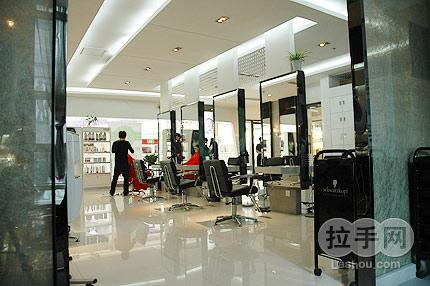 郑州文峰国际美容美发分享展示图片