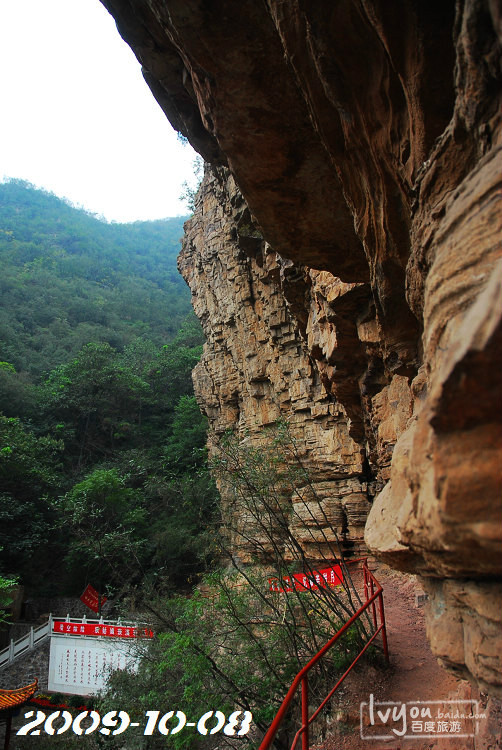 塞罕坝旅游攻略图片177