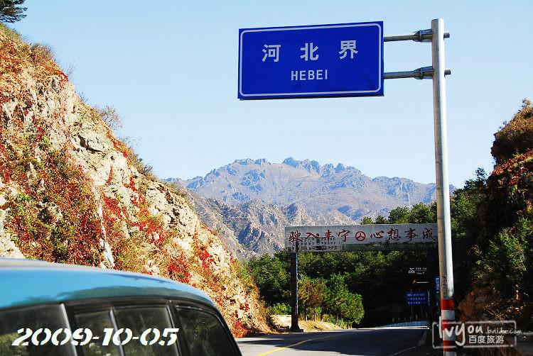 塞罕坝旅游攻略图片31