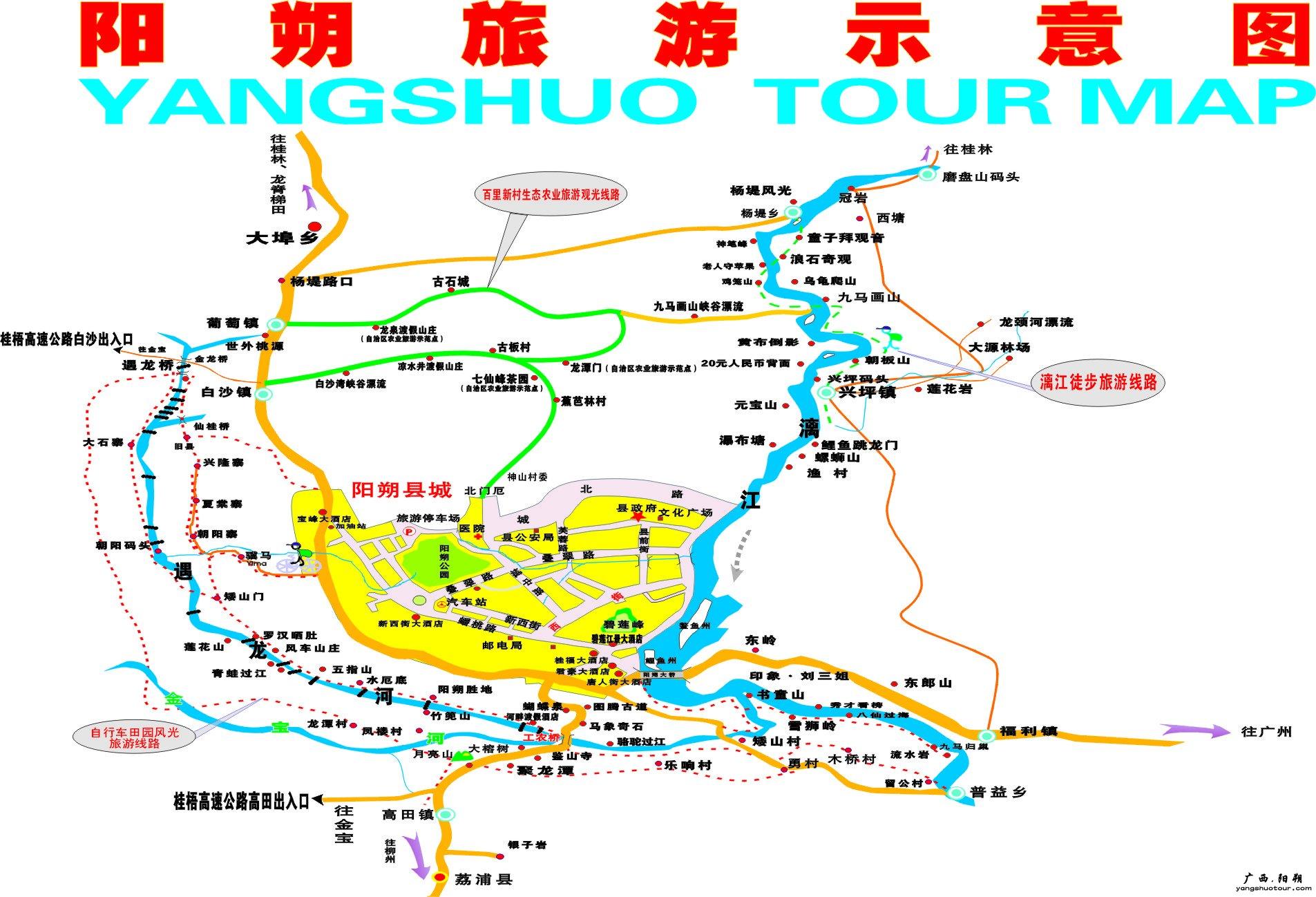 桂林旅游图片图片