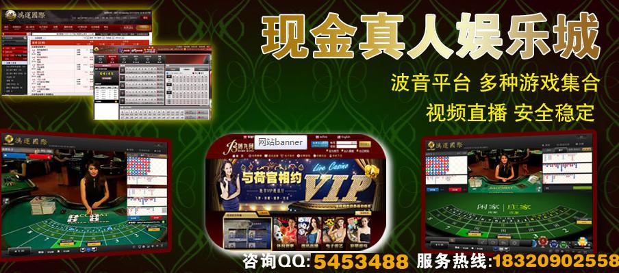 恒乐时时彩_时时彩代理加盟█唯一总代重庆时时彩平台出售