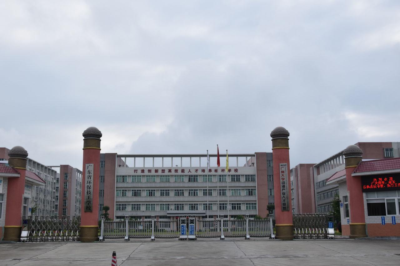 标签:中学高中高中教育职业高中广东省环保技工学校共人吗出路当兵有辍学学校图片