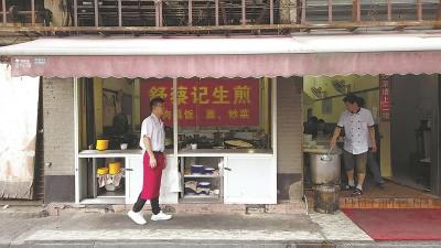 上海小吃原本的味道