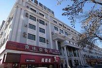 北京北医三院天顺日租公寓
