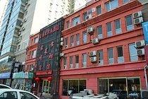 北京金海居时尚酒店