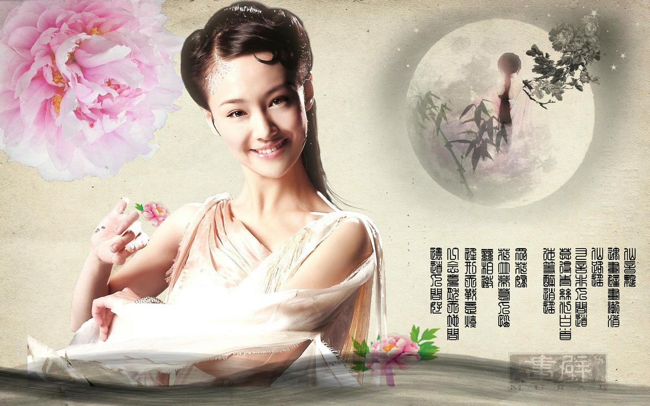 画壁中国的美女