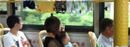 公交奇葩女