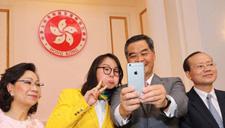香港特首梁振英设酒会欢迎国家奥运代表团